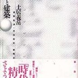 200607261